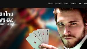 Gain One Of The Most From Your Betting Method